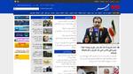 سایت جدید مهر