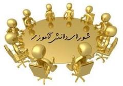 انتخابات شوراهای دانش آموزی در بروجرد برگزار شد