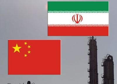 التمديد لاتفاقيات بيع النفط الايراني مع الصين