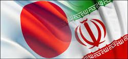 ظريف يستعرض مع نظيره الياباني تعزيز العلاقات الثنائية عبر محادثة هاتفية