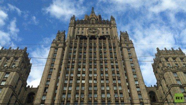 وزارت خارجه روسیه.jpg