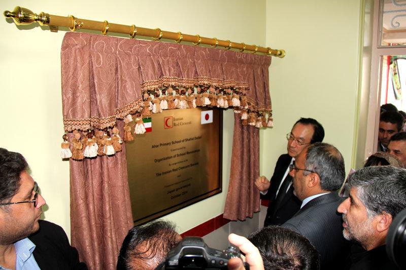 افتتاح مدرسه شهید دایلاری اهر با مشارکت ژاپن
