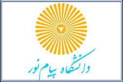 افزایش ۵۵درصدی دانشجویان پیام نور استان مرکزی در سال جاری