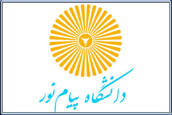 ساخت دانشگاه پیام نور در قائمشهر آغاز شد