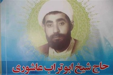 شهید عاشوری پرچمدار انقلاب در استان بوشهر بود/ نگاهی به زندگی شهید عاشوری