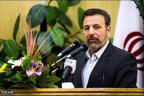 حمایت دولت از تولید اپلیکیشنهای موبایلی/ تبدیل ایران به قطب نرم افزاری منطقه