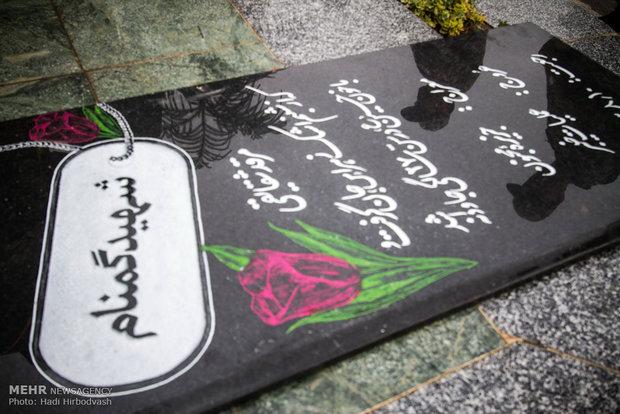 مردم يزد خواستار دفن شهدا در ميدان اميرچخماق شدند