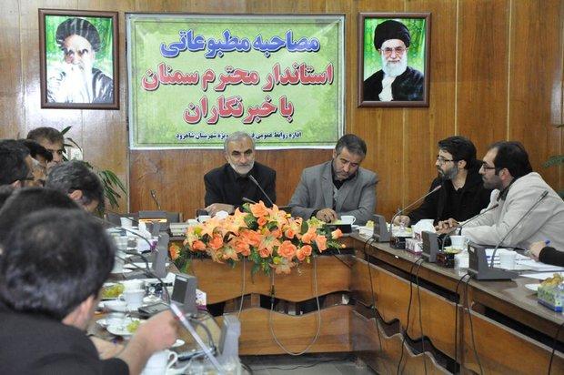 نشست مطبوعاتی محمد وکیلی استاندار سمنان در شاهرود