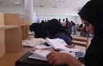 آغاز ثبتنام بدون آزمون دانشگاه پیام نور تهران در مقطع کارشناسی