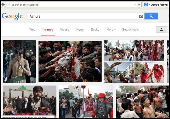عاشورا گوگل