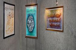 İranlı sanatçılar hat ve tezhip eserlerini İstanbulluların beğenisine sundu