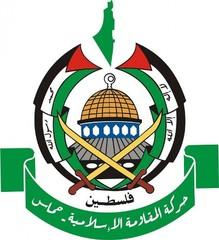 حماس: التوسع الاسرائيلي يأتي نتيجة اتفاقيات التطبيع