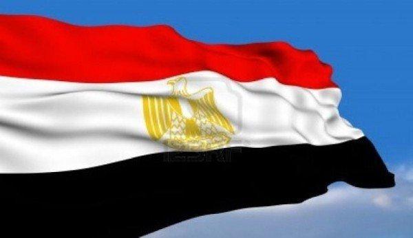 Mısır'da çatışma