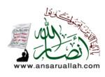 آمریکا معافیت تحریمی موقت برای انصارالله یمن صادر کرد