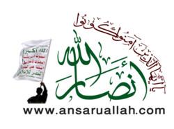 المكتب السياسي لأنصار الله ينعي القيادة والشعب الإيراني بوفاة أية الله شاهرودي