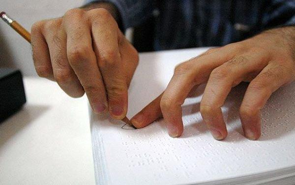 اعلام آمار دانشجویان نابینا و کم بینا تا 20 آبان/ تسهیلات رفاهی دانشجویان نابینا