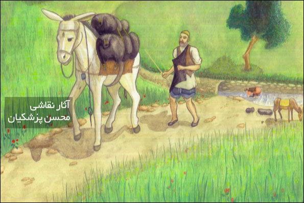 زندگی یک شاعر و نقاش انقلابی در «فیروزه»