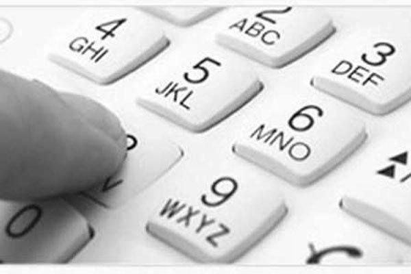 ارسال پیام تبلیغاتی از تلفن ثابت غیرقانونی است