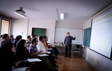 چهار جایزه تحصیلی به دانشجویان دکتری اختصاص می یابد