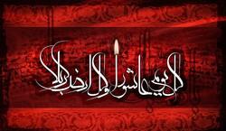 تسلیم رضای خداوند مهمترین ویژگی یاران امام حسین(ع) است