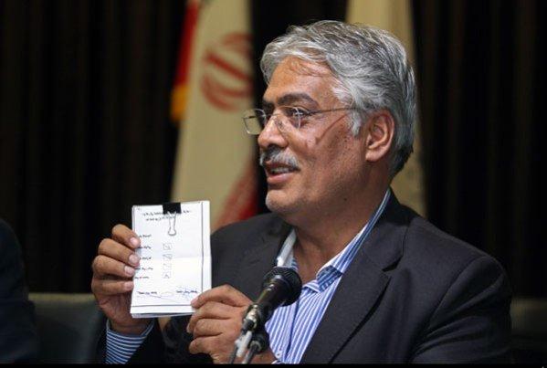 محسن آشوری به عنوان دبیر فدراسیون انتخاب شد