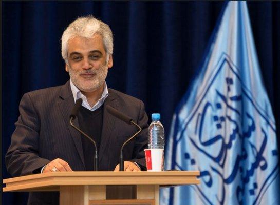 علت لغو کنسرت قربانی در دانشگاه شهیدبهشتی