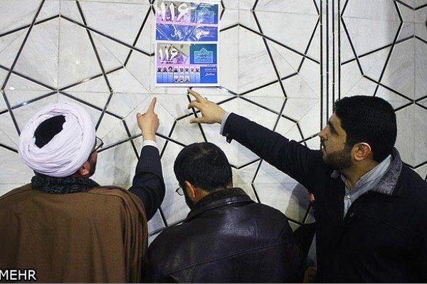 فرصت ثبت نام در حوزه های علوم اسلامی دانشگاهیان اعلام شد