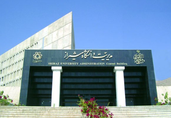 Shiraz Uni. inks 20 MoUs with foreign parties