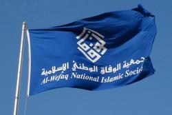 الوفاق: حل الوفاق جاءتنفيذاً لمخطط تقرير البندر لتدمير الوطن