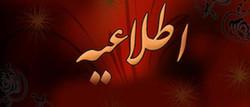 امتحانات دانشگاه آزاد استان مرکزی در روز ۱۶ دی لغو شد