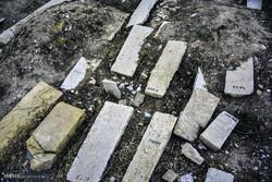 نابسامانی قبرستان تاریخی دارالسلام شیراز