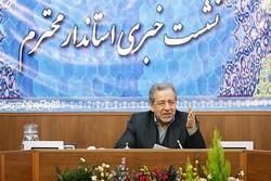 شهرداران ۱۱ شهر اصفهان هنوز معرفی نشدهاند/ صدور حکم ۷۵ شهردار