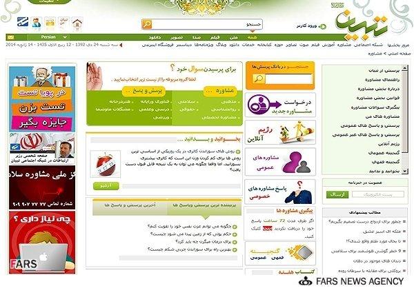 هک سایت آموزش هک سایت