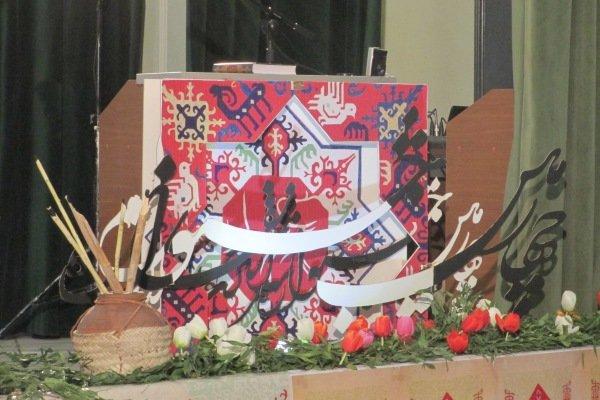 اولین جشنواره شعر شهر من ساری برگزار شد