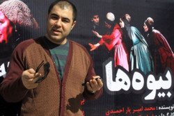 ۴ فیلم-تئاتر وارد فضای مجازی شد/ مستندنگاری از نمایشهای اجراشده