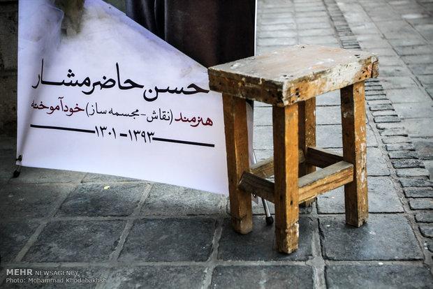 تشیع پیکر حسن حاضر مشار