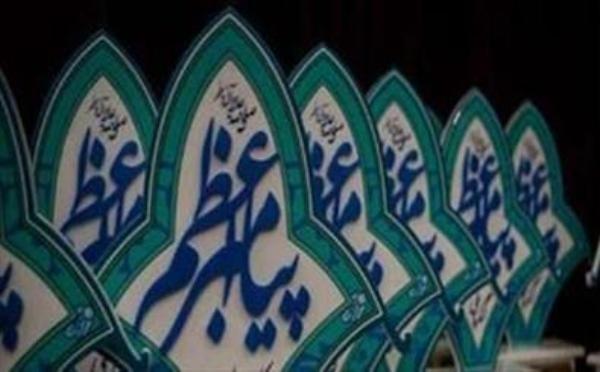 نوبل به مسلمانان بی توجهی می کند/ پیش بینی درباره جایزه مصطفی