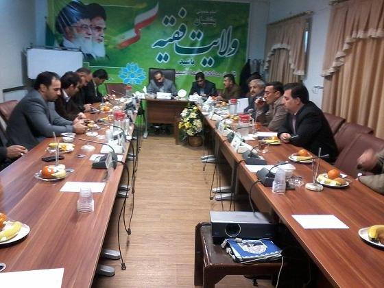 جلسه کمیسیون تلفیق شورای شهر خرم آباد ۳ مصوبه داشت