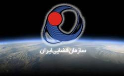 فراخوان جذب دانش آموختگان مشمول وظیفه در سازمان فضایی اعلام شد