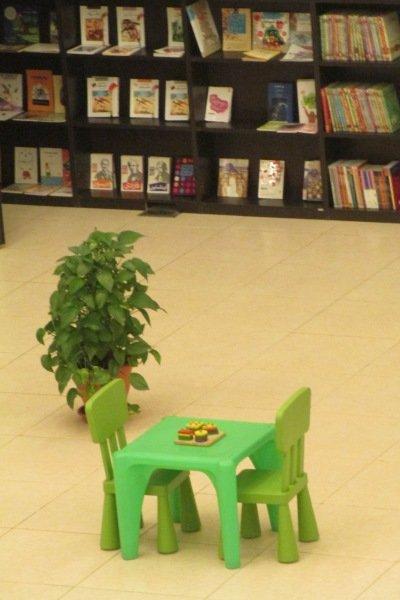 فروشگاه کتاب فرهنگان
