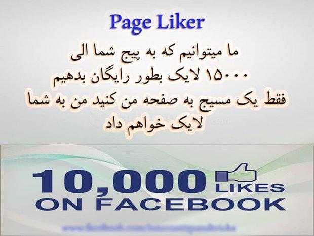 10888863_1584963615059685_8287347528129360786_n.jpg