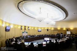 جلسه کمیسیون تلفیق بودجه