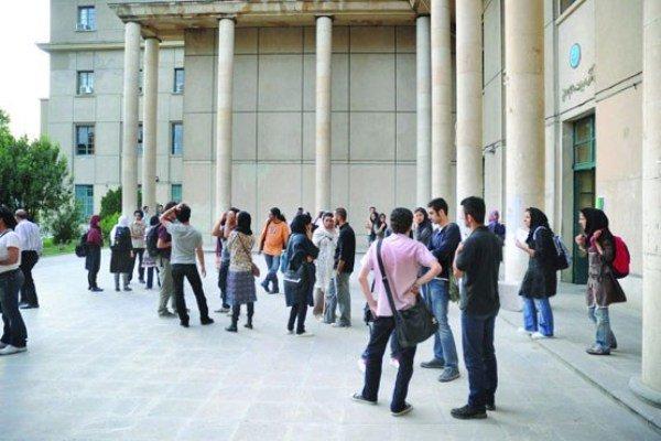 دانشگاه ها به ثبت نام ایثارگران بدون دریافت وجه ملزم شدند