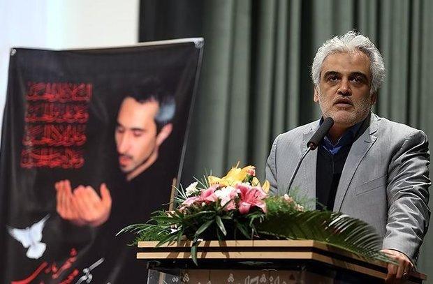 جزئیات جلسه هیات امنای دانشگاه شهید بهشتی با حضور فرهادی