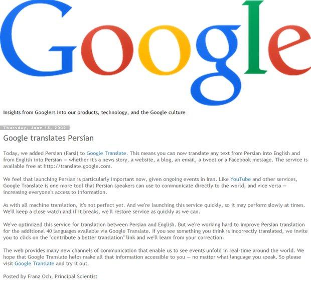 گوگل.png