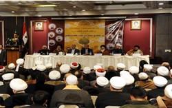 یازدهمین اجلاس علمای مسلمان در سوریه برگزار شد