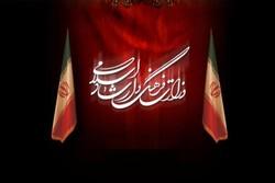 فهرست تفکیکی هزینه مالی جشنوارههای هنری فجر سال ۹۷ منتشر شد