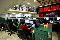 طرح اصلاح قانون بازار اوراق بهادار اعلام وصول شد