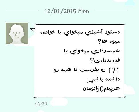 Screenshot_2015-01-12-15-01-07-1.png
