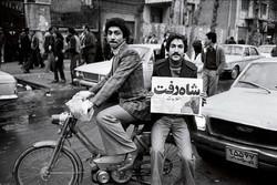 روایت سفرای آمریکا و انگلیس از روز فرار شاه/تهران از حس رهایی منفجر شد